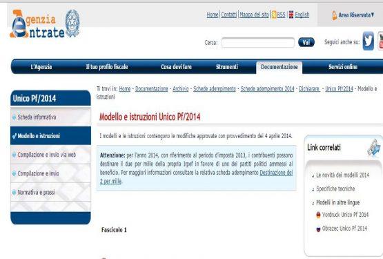 Taxation: a furniture bonus for the Italian modello unico