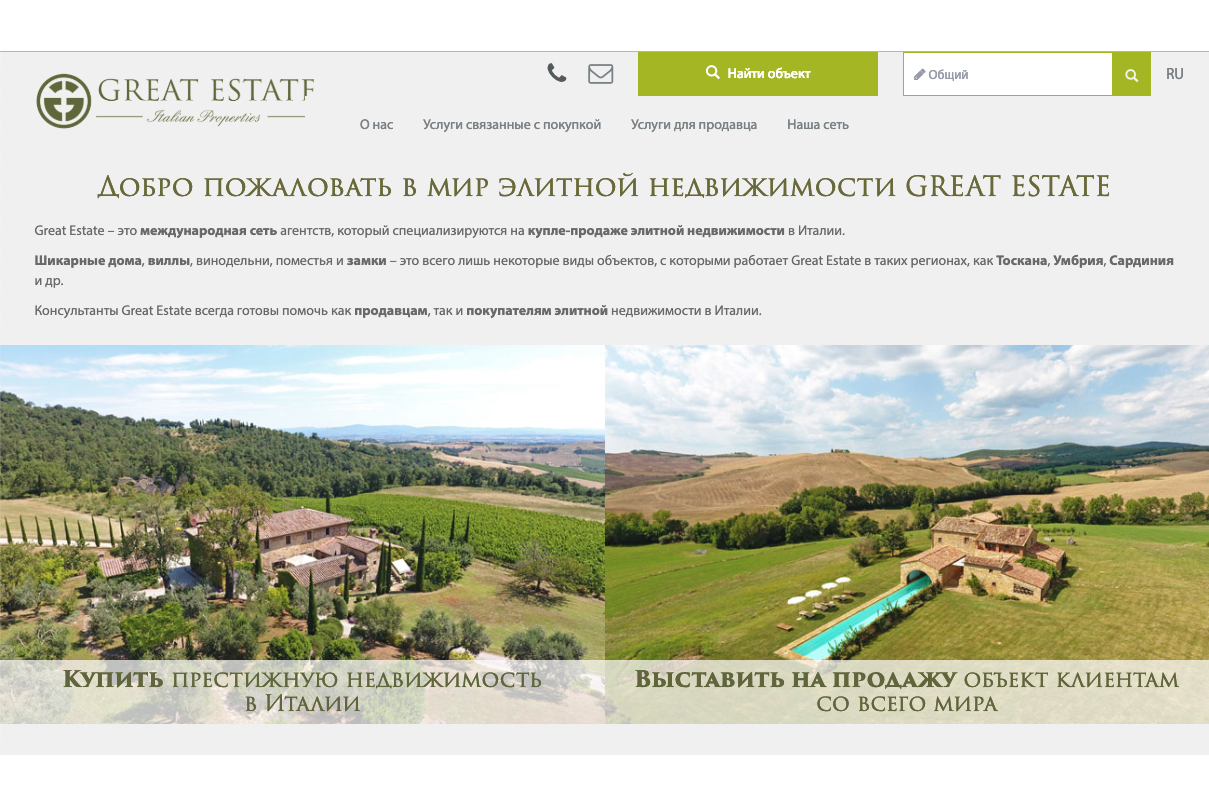 Selling an Italian property to Russian clients.
