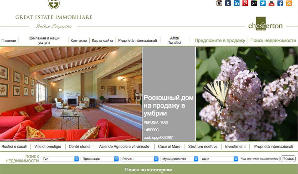 Сегодня мы берем интервью у Владимира Воробьёва, архитектора, генерального директора ADC (Architecture – Design – Construction), LLC, Moscow, Russia.