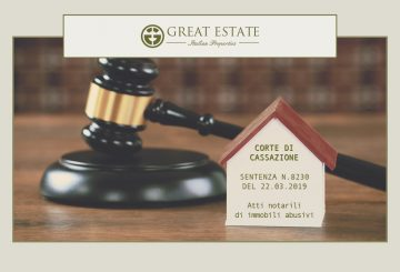 Постановление 8230/2019 Верховного Кассационного Суда Италии: признание нотариальных актов недействительными при продаже неузаконенных построек