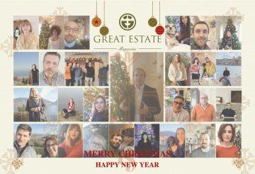 С Новым Годом и Рождеством! Видео-поздравления от команды Great Estate